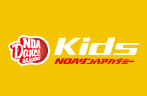 NOA DANCE KIDS