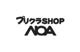 プリクラSHOP NOA