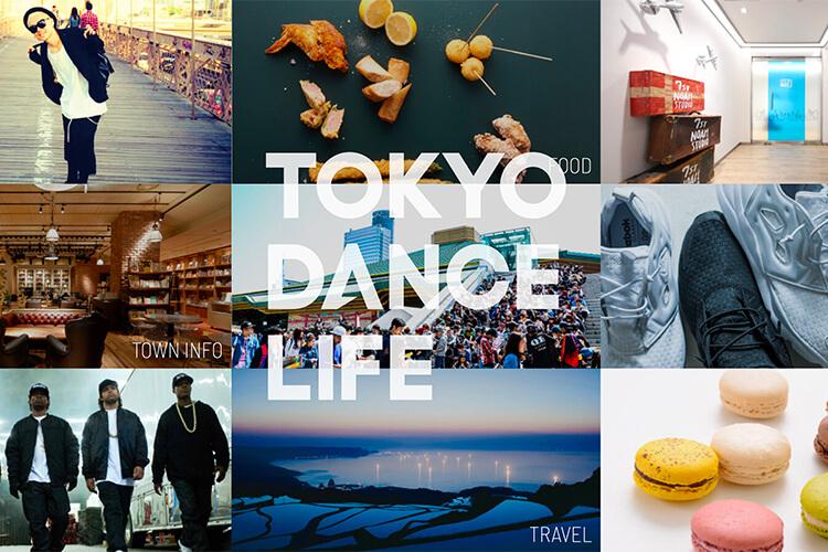TOKYO DANCE LIFE画像