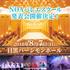 noaballet_event2016-2.jpg