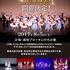 ballet_event2017.jpg