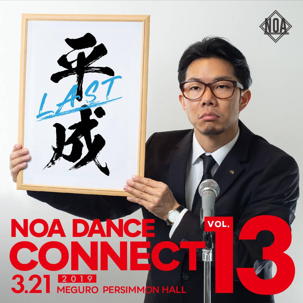 NDC13-main.jpg