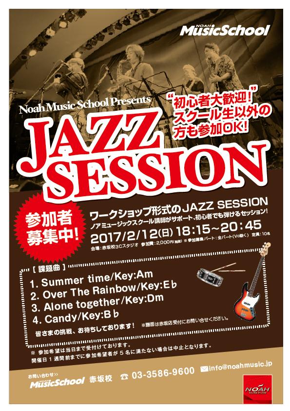 jazzsession170212.jpg