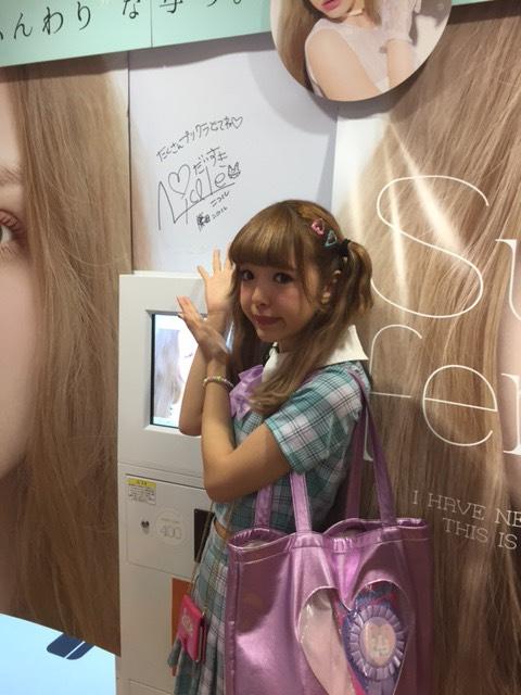 日本テレビ『メレンゲの気持ち』(6/20放送予定)