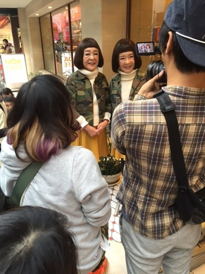 日本テレビ「有吉反省会」(12/12放送)