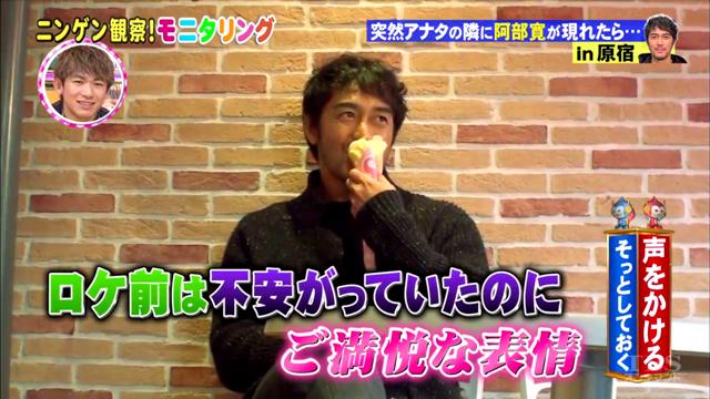 TBSテレビ|ニンゲン観察バラエティ『モニタリング』(2012.2/2放送予定)