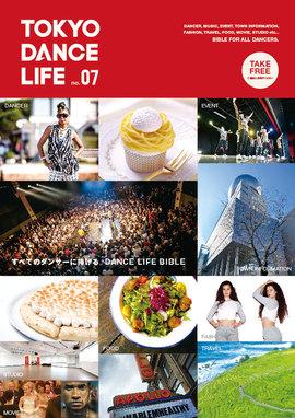TOKYO DANCE LIFE no.7発行!都内各所で配布中!