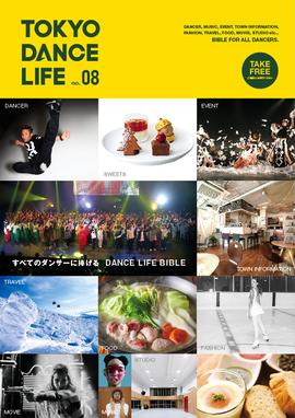 TOKYO DANCE LIFE no.8発行!都内各所で配布中!