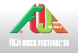 吉そばがフジロックフェスティバル '15に出店決定!