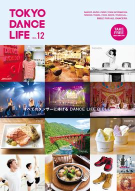 TOKYO DANCE LIFE no.12発行!都内各所で配布中!