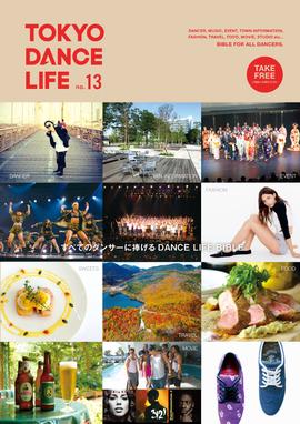 TOKYO DANCE LIFE no.13発行!都内各所で配布中!