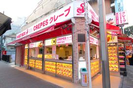 SWEET BOX 2号店が原宿竹下通りにOPENしました!