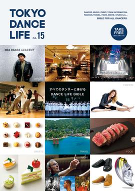TOKYO DANCE LIFE no.15発行!都内各所で配布中!