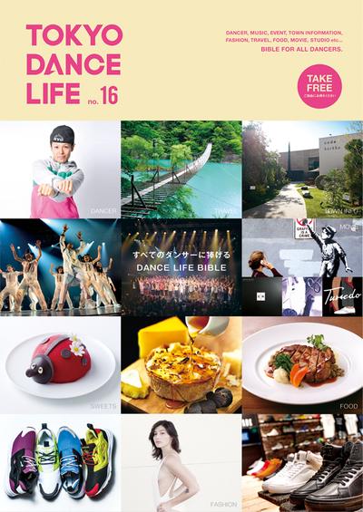 TOKYO DANCE LIFE no.16発行!都内各所で配布中!
