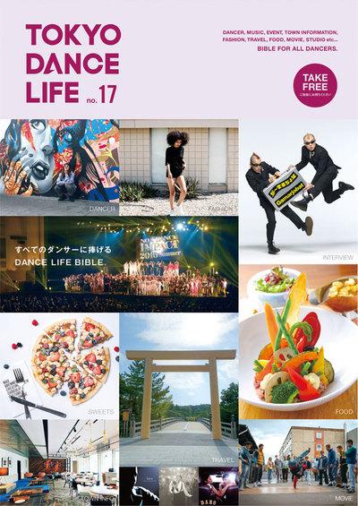 TOKYO DANCE LIFE no.17発行!都内各所で配布中!