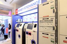 外貨両替所TOKYO FOREIGN EXCAHNGEで新たに5つの通貨が両替できるようになります。