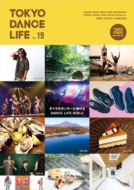 TOKYO DANCE LIFE no.19発行!都内各所で配布中!
