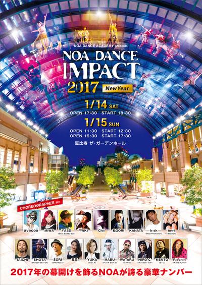 NOA DANCE IMPACT 2017 NewYearご来場誠にありがとうございました。
