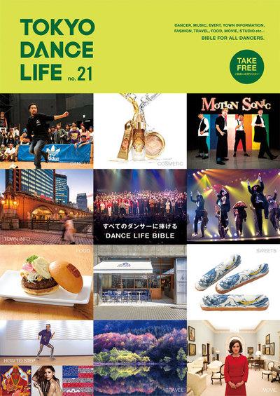 TOKYO DANCE LIFE no.21発行!都内各所で配布中!