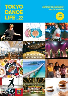 TOKYO DANCE LIFE no.22発行!都内各所で配布中!