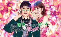 映画「奥田民生になりたいボーイと出会う男すべて狂わせるガール」に吉そばがロケ地として使用されました。