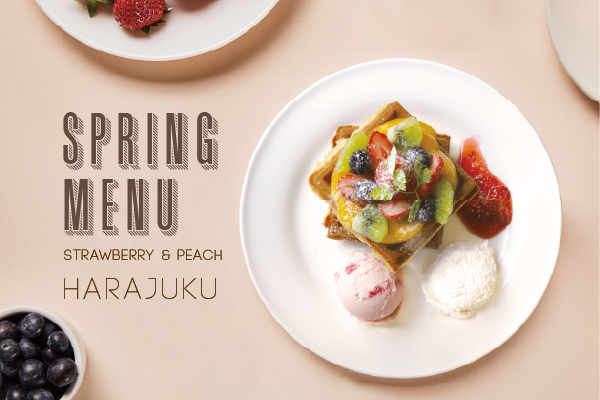 21_spring_harajuku.jpg
